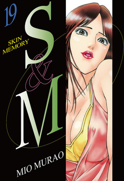 S and M, Volume 19