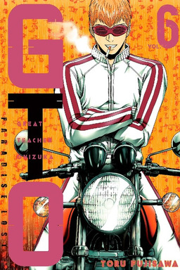 GTO Paradise Lost Volume 6