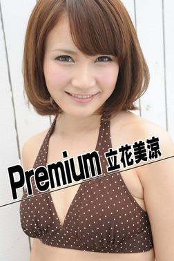 Premium 立花美涼-電子書籍
