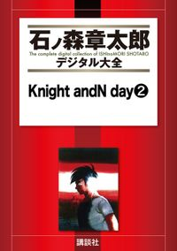 Knight andN day(2)
