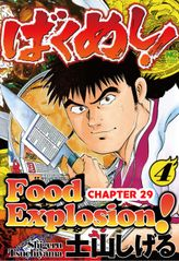 FOOD EXPLOSION, Chapter 29