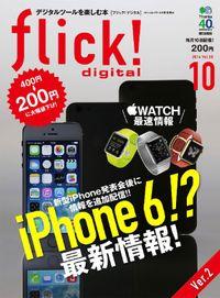 flick! 2014年10月号vol.36