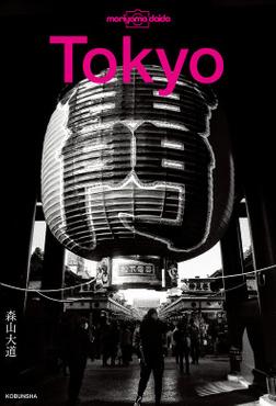 Tokyo-電子書籍