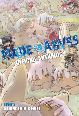Made in Abyss Official Anthology - Layer 2: A Dangerous Hole