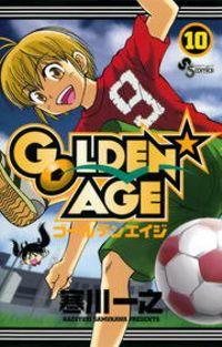 GOLDEN AGE(10)
