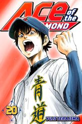 Ace of the Diamond Volume 20