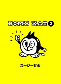 BOMB KAT 2