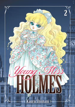 Young Miss Holmes Vol. 2-電子書籍