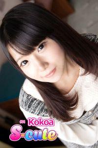 【S-cute】Kokoa #1