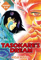TASOKARE'S DREAM, Episode 3-4