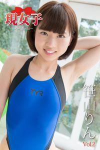笹山りん 現女子 Vol.02