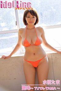 水樹たま「艶珠~TUYA-TAMA~」