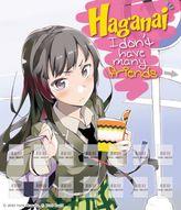 Haganai: I Don't Have Many Friends Vol. 1: Bookshelf Skin [Bonus Item]