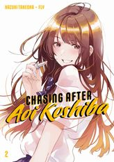 Chasing After Aoi Koshiba 2