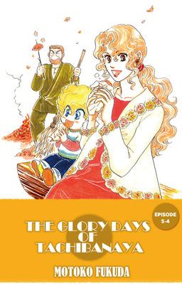 THE GLORY DAYS OF TACHIBANAYA, Episode 5-4