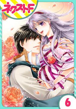 【単話売】さらわれ姫は鷹の王に恋をする 銀のセレイラ 6話-電子書籍