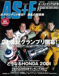 AS+F(アズエフ)2001 Rd01 オーストラリアGP号