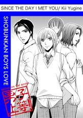 Since The Day I Met You (Yaoi Manga), Volume 1