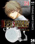 DEATH SWEEPERS ~遺品整理会社~ 分冊版