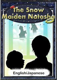The Snow Maiden Natasha 【English/Japanese versions】