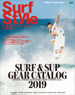 Surf Style 2019-電子書籍