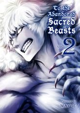 To The Abandoned Sacred Beasts Volume 2