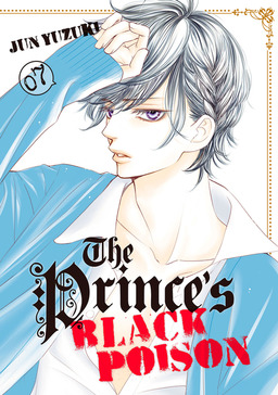 The Prince's Black Poison Volume 7
