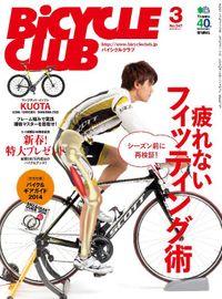 BiCYCLE CLUB 2014年3月号 No.347