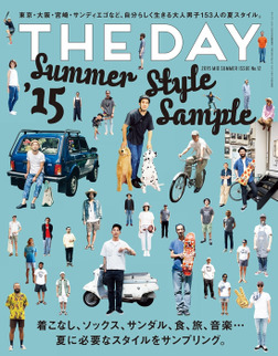 THE DAY No.12 2015 Mid Summer Issue-電子書籍
