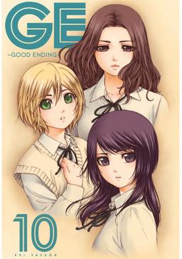 GE: Good Ending 10