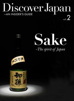 Discover Japan - AN INSIDER'S GUIDE 「Sake -The Spirit of Japan」-電子書籍
