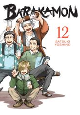Barakamon, Vol. 12