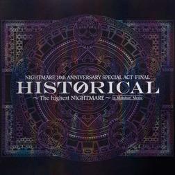 ナイトメア公式ツアーパンフレット 2010 10th ANNIVERSARY SPECIAL ACT FINAL HISTORICAL ~The highest NIGHTMARE~ in Makuhari Messe-電子書籍