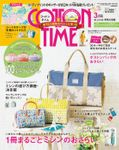 COTTON TIME 2020年 03月号