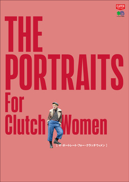THE PORTRAITS For Clutch Women-電子書籍