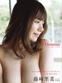 藤崎里菜写真集 blossom(講談社)