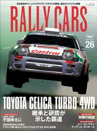 RALLY CARS Vol.26