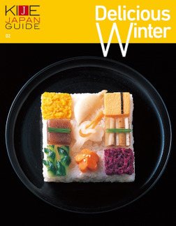 KIJE JAPAN GUIDE vol.2 Delicious Winter-電子書籍