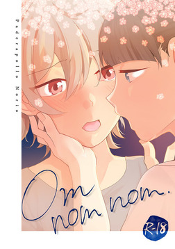Om nom nom.-電子書籍