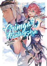 Grimgar of Fantasy and Ash: Volume 14++