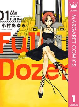 Full Dozer 1-電子書籍