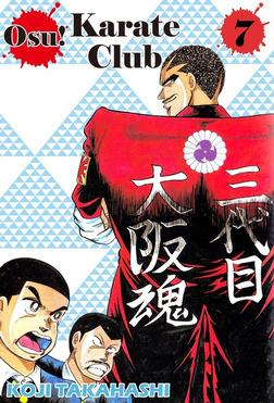 Osu! Karate Club, Volume 7-電子書籍