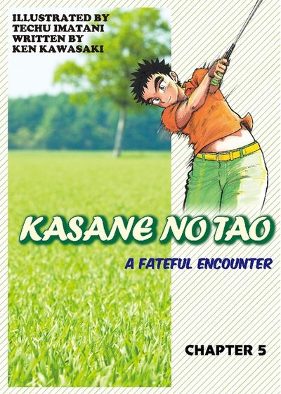 KASANE NO TAO, Chapter 5