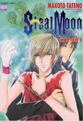 Steal Moon (Yaoi Manga), Chapter 3