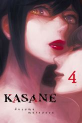 Kasane Volume 4