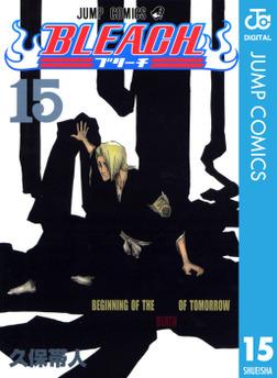 BLEACH モノクロ版 15-電子書籍