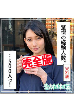 【完全版】【素人ハメ撮り】沙希-電子書籍