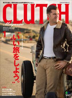 CLUTCH Magazine Vol.46-電子書籍