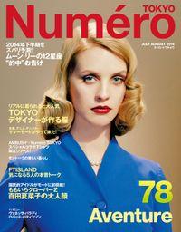 Numero TOKYO 2014年7・8月号