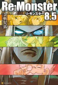 Re:Monster8.5